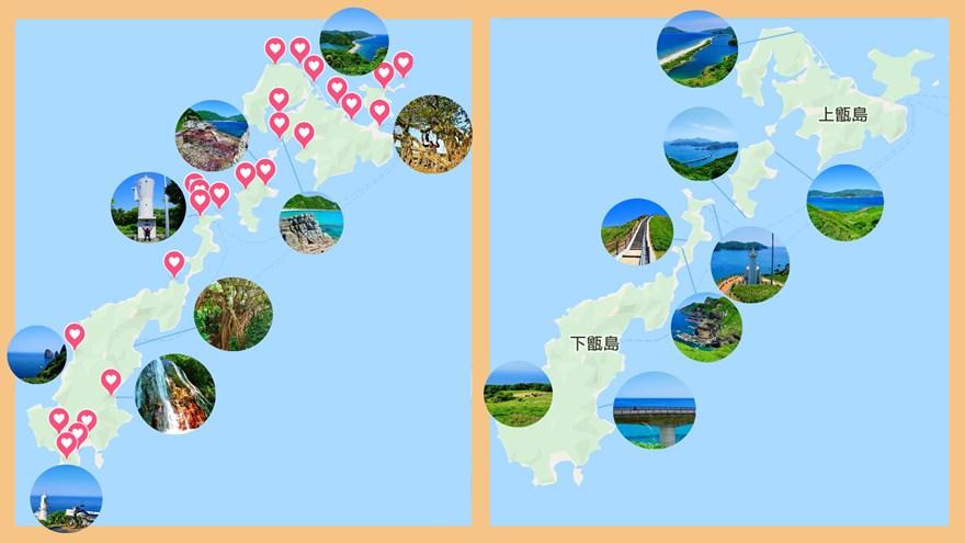 甑島.jpg