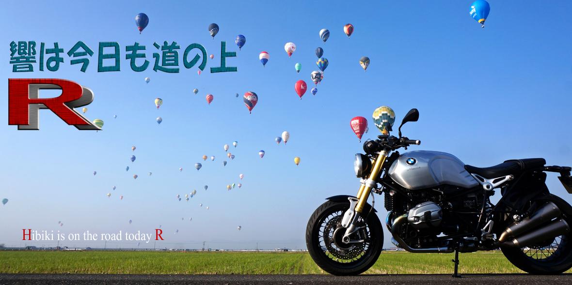R1180.jpg